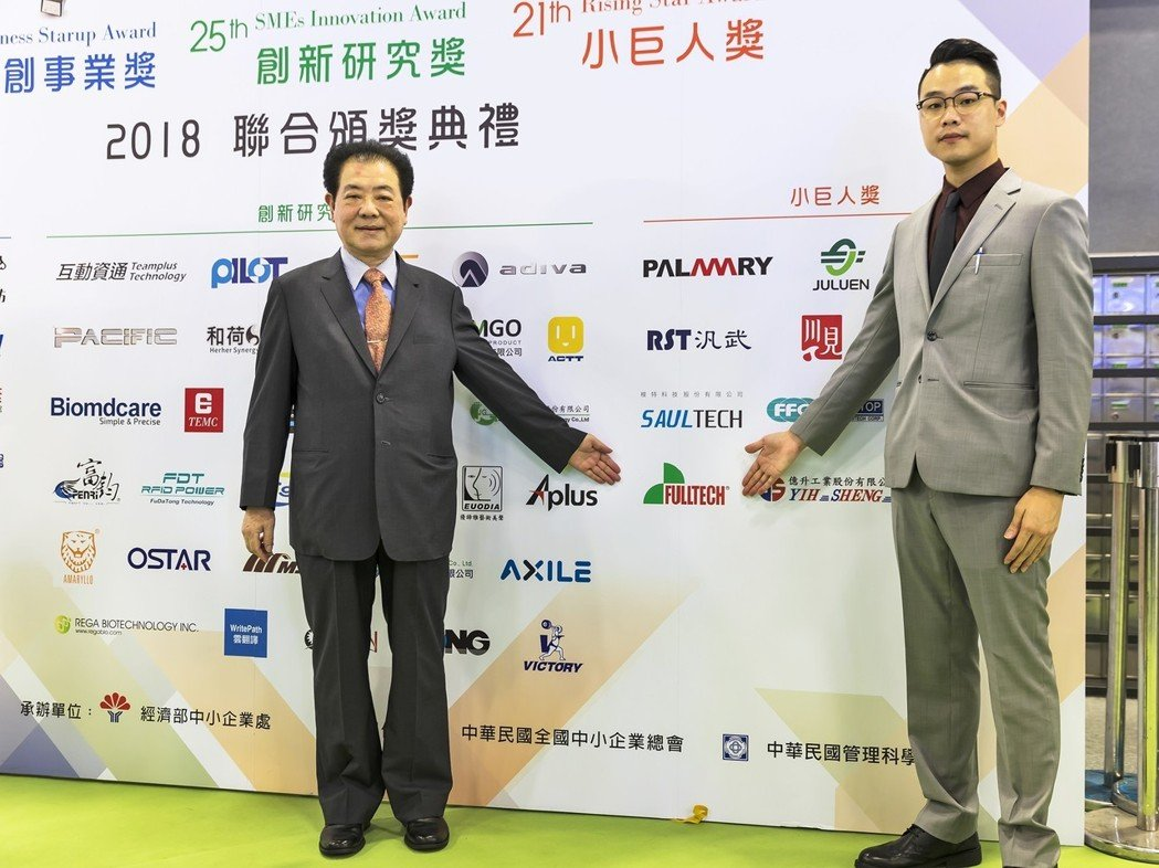 Fulltech Electric Co., Ltd was honored with the 21th Rising Star Award by Ministry of Economy Affairs